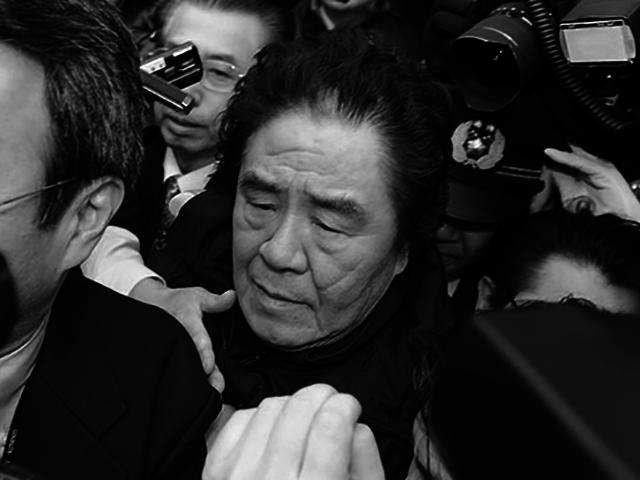 Kazutsugi Nami